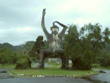 Gerbang Wisata Alam / Air terjun Bantimurung